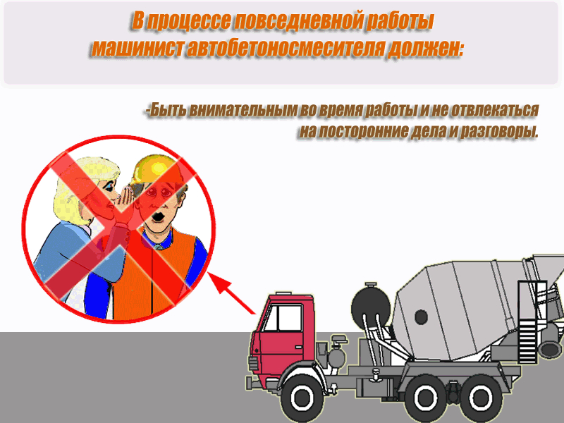 Инструкция По Охране Труда Для Горноспасателя - фото 6